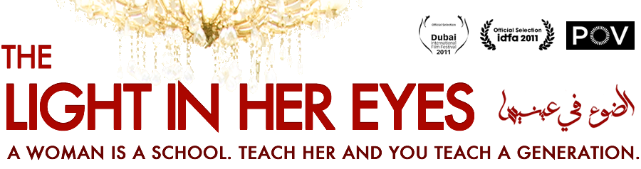 The Light in Her Eyes Movie